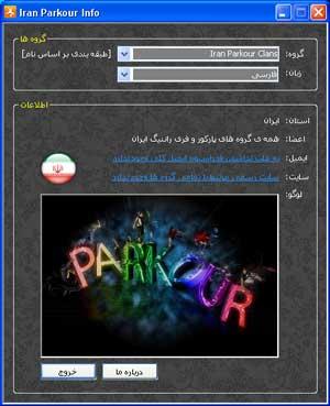 Arjan Parkour Clan